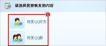 QQ8.9一键加好友自动点赞软件 QQ8.9获取QQ
