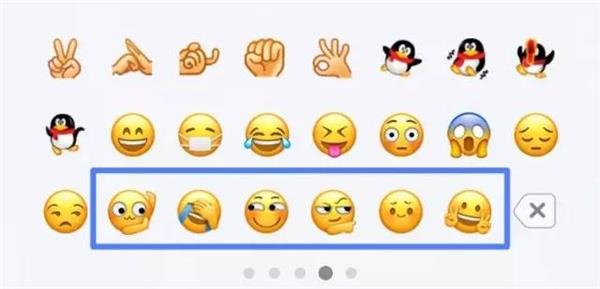 """99%网友都爱用 微信这个""""捂脸""""表情太贱了"""