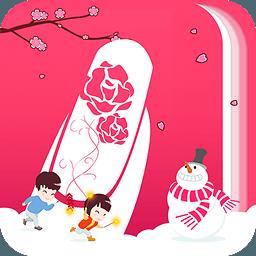 秀美甲(美甲化妆美容)3.20.1安卓版【官方版】