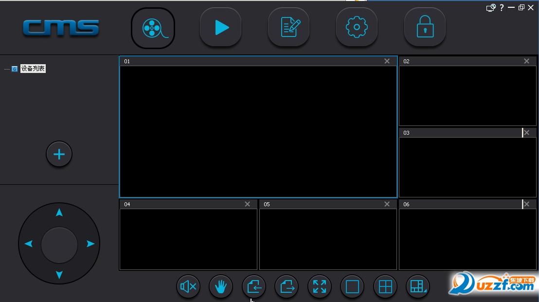 乔安摄像头电脑客户端软件截图0