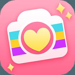 美颜相机情人劫app5.6.0.0安卓版