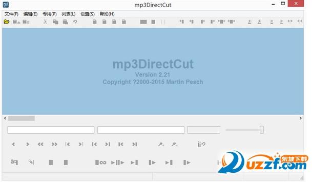 MP3CutAd(批量去除有声读物中的广告)截图0