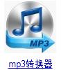 MP3CutAd(批量去除有声读物中的广告)
