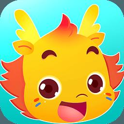 小伴龙(最好的儿童应用软件)7.2.7安卓最新版