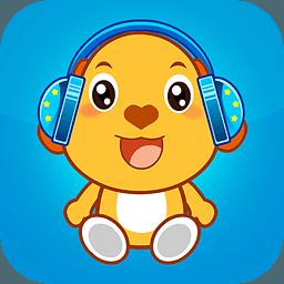 亲宝儿歌3.9.3安卓版