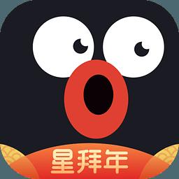 小咖秀1.7.3官方安卓客户端