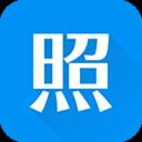 智能证件照ios版3.14.6 苹果手机版