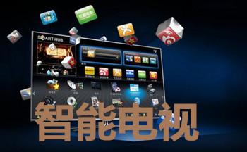 智能电视app