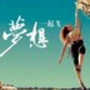 2017考研成�查�必�^祝福�Z完整版