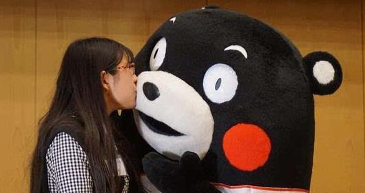 熊本熊求婚列车长表情图片完整版截图0