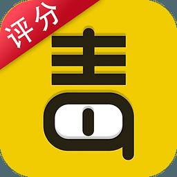 毒舌电影app1.3.2 安卓版【影评订票】