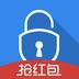 猎豹锁屏大师app(手机锁屏壁纸软件)4.6.9官网最新版