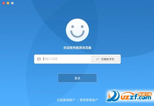 傲游MX5浏览器MAC版截图0