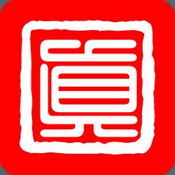 真迹网app1.6 安卓版