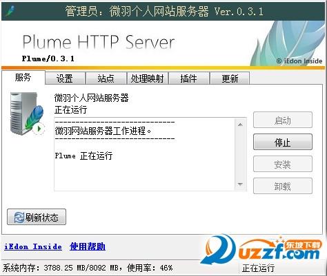 微羽网站服务器截图0
