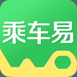 沈阳公交wifi1.3.1 最新安卓版