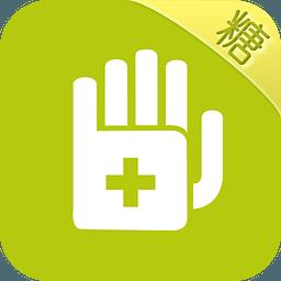 掌控糖尿病5.0.11安卓最新版