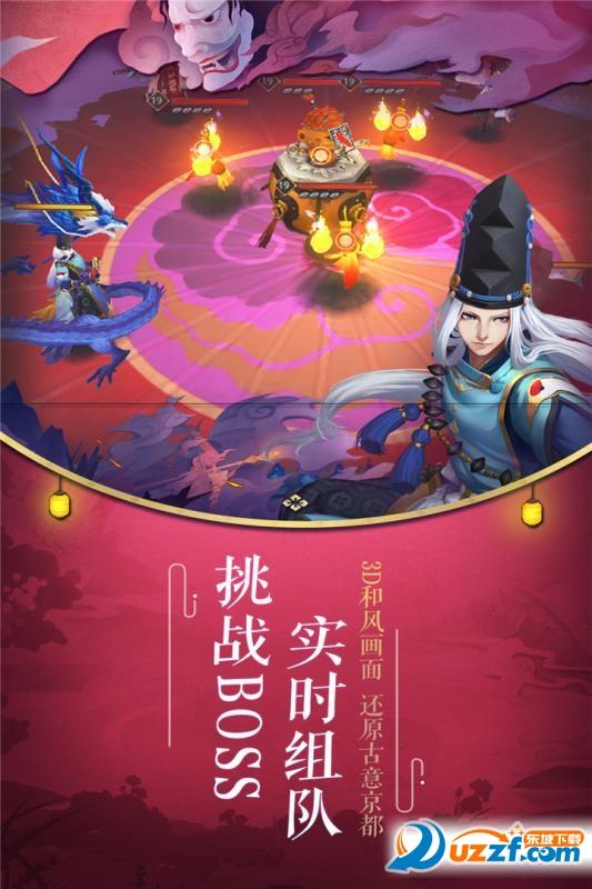 阴阳师国际版截图