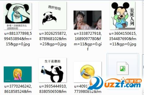 微信捂脸表情图片大全截图1