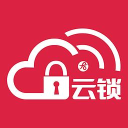 汇泰龙云锁app