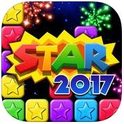 消灭星星2017官方最新版