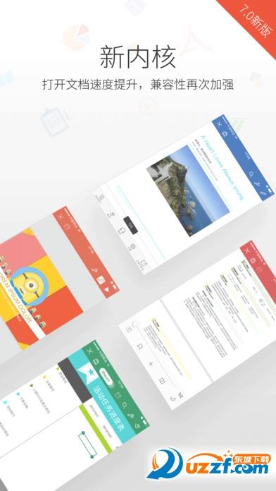 WPS Office手机版(WPS办公软件)截图