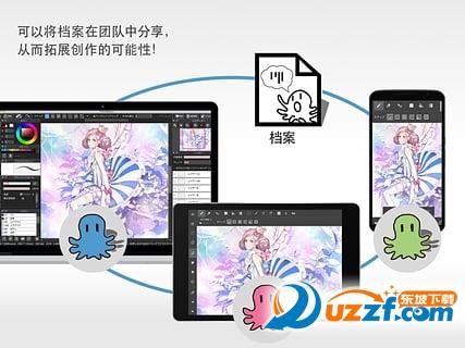 MediBang Paint汉化版截图