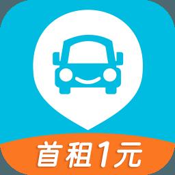 天津共享汽车app4.2.4 安卓版