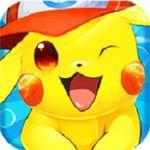 神奇宝贝绿宝石变态版1.1.3 安卓最新版