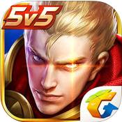 王者荣耀iPhone版1.34.1.11ios最新版