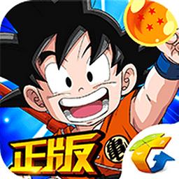 腾讯龙珠激斗手游1.16.0官方最新版