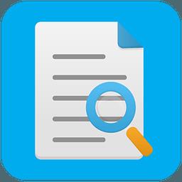 文字扫描识别软件(文字扫描王)1.1.8安卓最新版