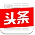 今日头条点赞app体验版1.0.0 绿色免费版