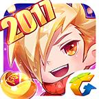 天天酷跑20171.0.48.0安卓版【官网最新版】