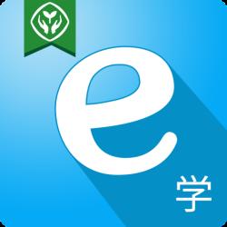 人教e学学生端2.0.8 安卓版