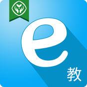人教e学教师版2.0.8 安卓版