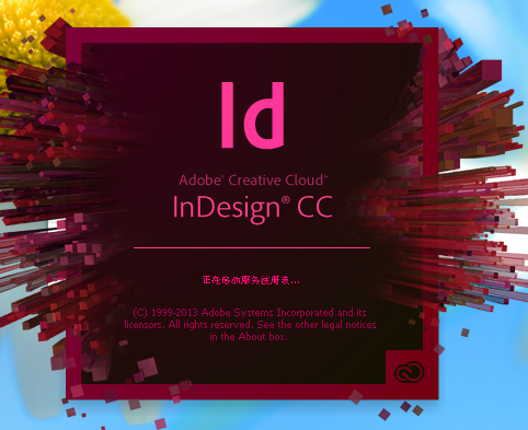 Adobe InDesign CC 2017 mac破解版
