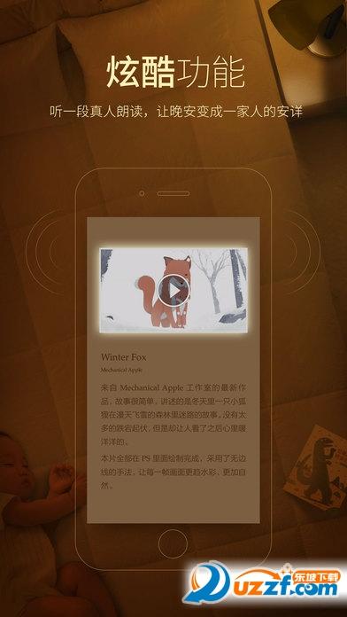 多看阅读iOS版(多看阅读器)截图