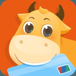 卡牛信用卡管家7.6.5电脑版【PC版】