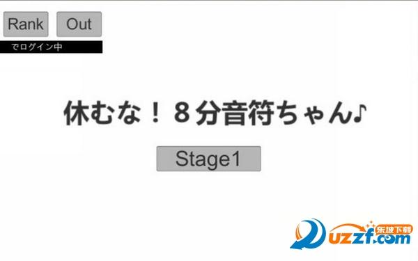 日本�控跳高游��ios版截�D