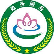 襄阳高新政务服务app1.0 安卓版