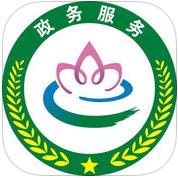 襄阳高新区政务服务苹果版1.0 官方版