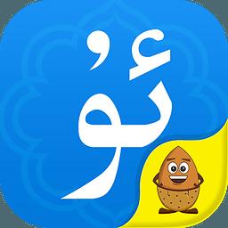 维语输入法6.5.8安卓版