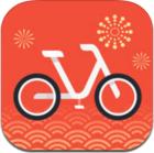 摩拜单车轻骑版app(MobikeLite)