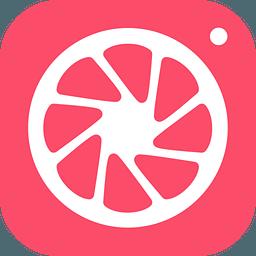 柚子相机app2.3.4官网最新版