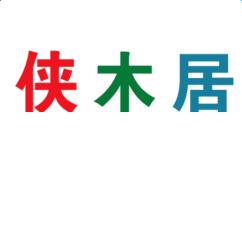 侠木居直播app2.0 最新安卓版