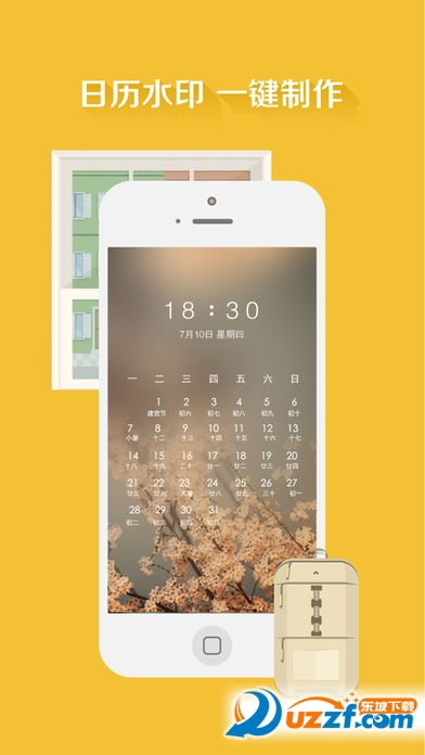 91桌面iPhone版截图
