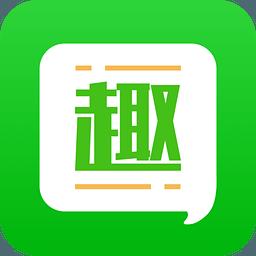 趣头条手机版2.4.9.0818.1140安卓最新版