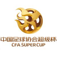2017中国足球超级杯直播app1.0 官方版