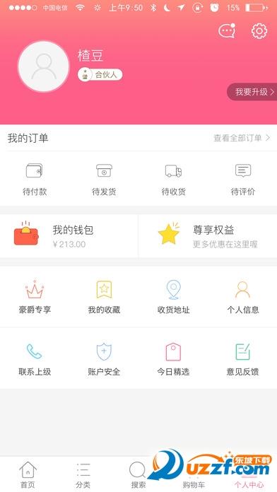 七八社直播app截图